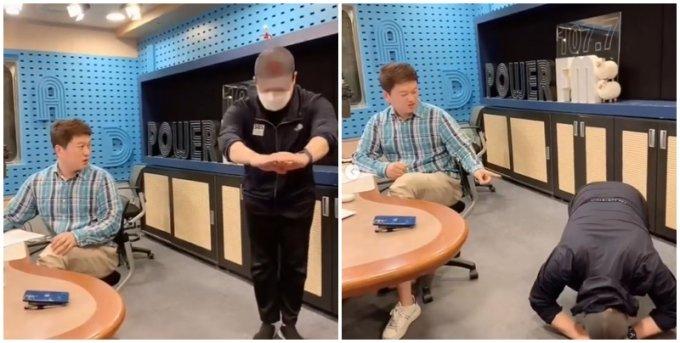 """라디오 40분 지각한 배성재 큰절 사과 """"축구 보다가 생방 잊었다"""""""
