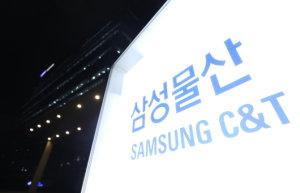삼성-현대 1·2위 유지, GS 3위에 올라… 건설업계 시공능력평가