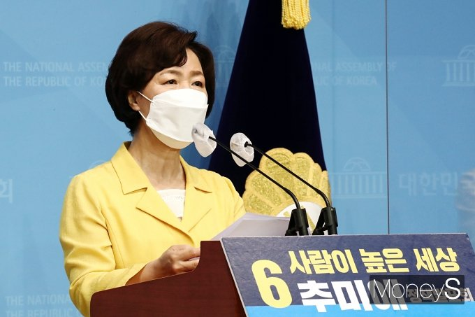 [머니S포토] 정책 공약 발표하는 추미애 대선 예비후보