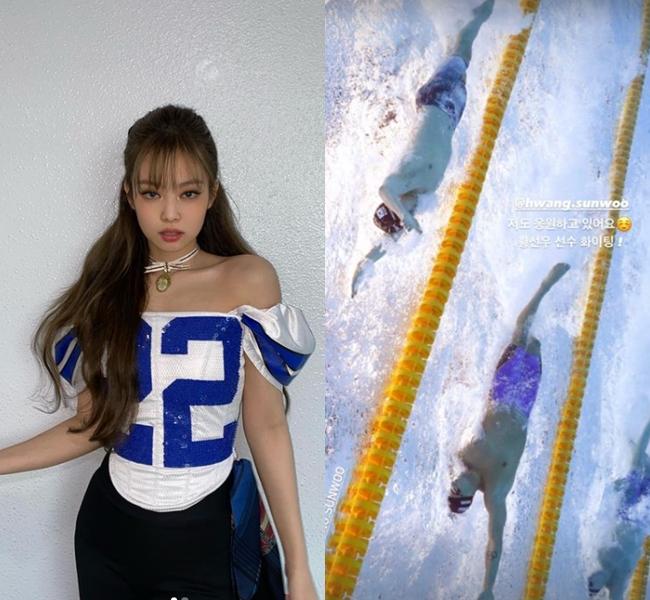 제니(사진 왼쪽)가 수영 국가대표 황선우 선수를 응원했다./사진=제니 인스타그램 캡처