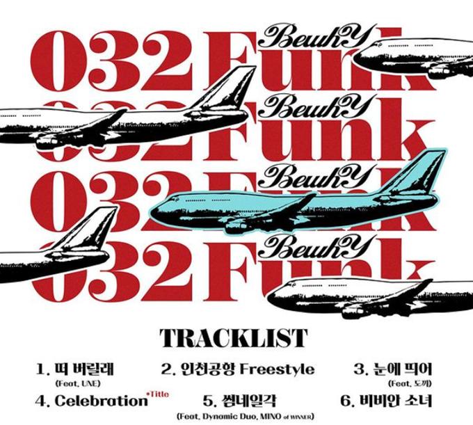 비와이의 신규 EP 앨범 '032 Funk'는 여행을 떠난 순간부터 여러 나라를 여행하는 여정을 담았다. 사진은 '032 Funk'의 트랙리스트. /사진=인스타그램 캡처
