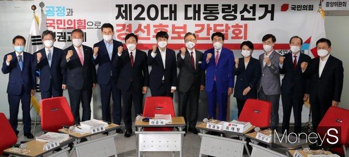 [머니S포토] 국민의힘 대선 경선후보 간담회