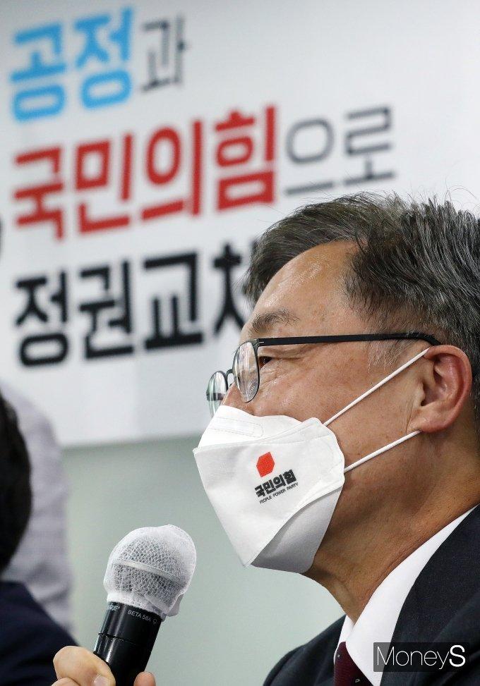 [머니S포토] 최재형 전 감사원장 '공정과 국민의힘으로 정권교체'