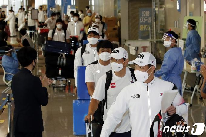 [사진] '첫 올림픽 진출' 귀국하는 남자 7인제 럭비 대표팀