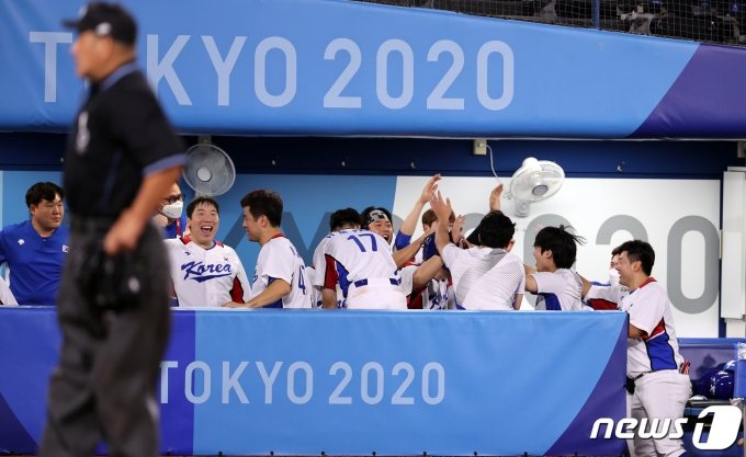 [사진] 기뻐하는 대한민국