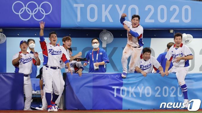 [사진] 승리에 기뻐하는 대한민국
