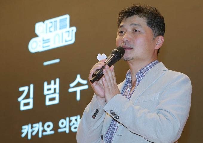 지난 29일(이하 현지시각) 미국 블룸버그는 김범수 카카오 의장이 한국 최고의 부자에 올랐다고 보도했다. 사진은 지난 2019년 9월26일 한양대학교에서 강연 중인 김범수 의장. /사진=뉴스1