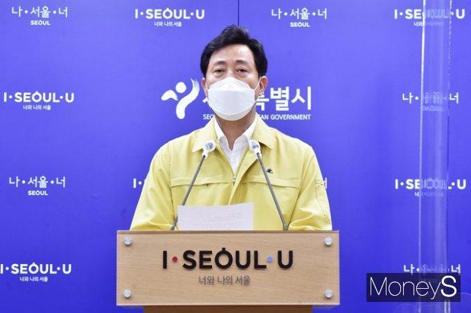 30일 정부공직자윤리위원회에 따르면 오세훈 서울시장은 강남구 대치동 다세대주택을 포함해 총 48억7900만원의 재산을 신고했다. /사진=임한별 기자