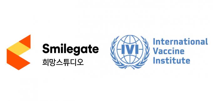 스마일게이트 희망스튜디오 재단이 국제백신연구소와 백신 보급 지원 협약을 체결했다. /사진제공=스마일게이트