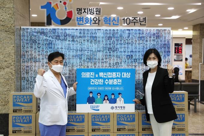 동아오츠카가 명지병원에 신종 코로나바이러스 감염증(코로나19) 백신 접종자와 현장 의료진을 위해 포카리스웨트를 지원했다고 30일 밝혔다./사진제공=동아오츠카