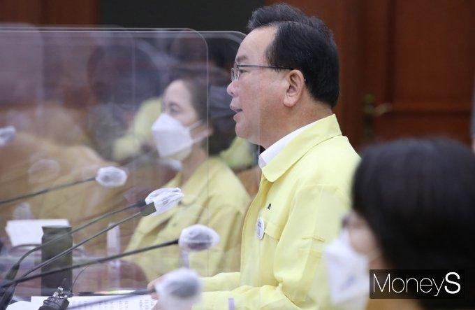 [머니S포토] 코로나19 백신 수급관련 발언하는 '김부겸' 총리