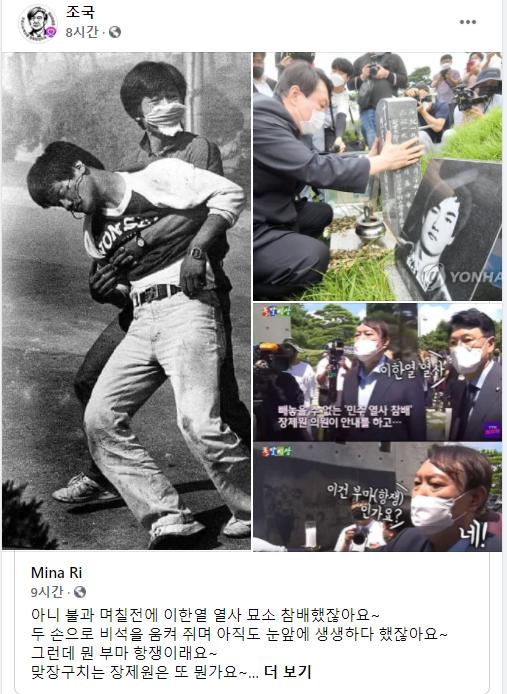 조국 전 법무부 장관은 자신의 페이스북에 윤 전 총장을 비판하는 글을 공유했다. /사진=페이스북 캡처