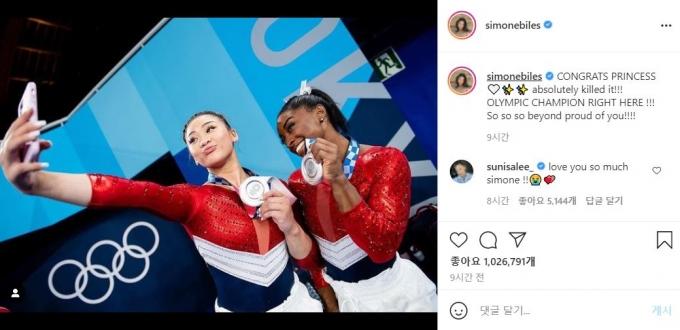 30일 바일스(오른쪽)가 인스타그램에 게시한 수니사 리와의 사진. /사진= 인스타그램 캡쳐