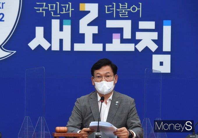 """[머니S포토] 송영길 """"김경수·오거돈 공석 송구…메가시티 중단없다"""""""