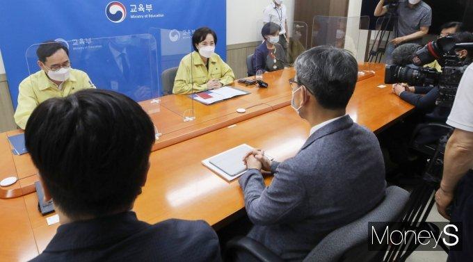 [머니S포토] 교육부·방역전문가 자문회의, '2학기 전면등교·학사 일정 정리되나'