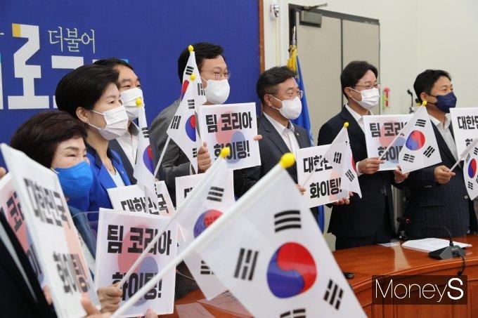 [머니S포토] 태극기 흔드는 송영길 대표와 최고위원들