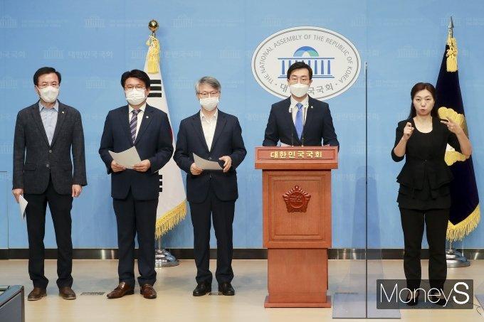 [머니S포토] 법사위 '체계·자구 심사권 폐지' 촉구 기자회견