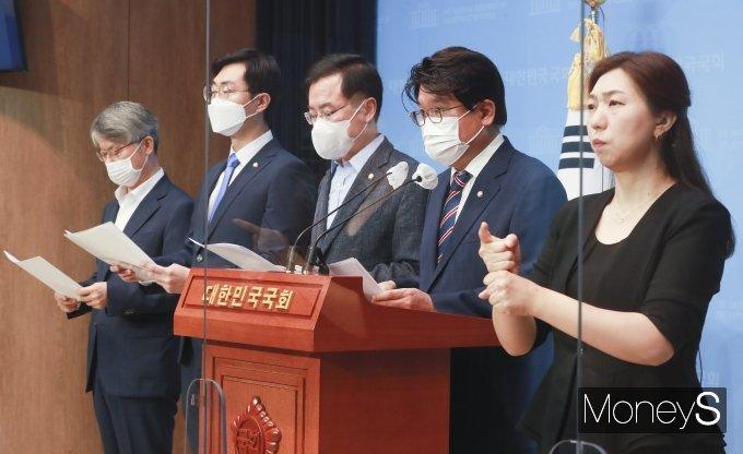 [머니S포토] 기자회견 여는 처럼회 소속 의원들