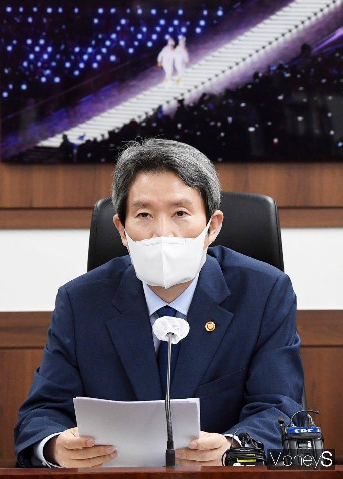 [머니S포토] 이인영 통일부 장관의 모두발언