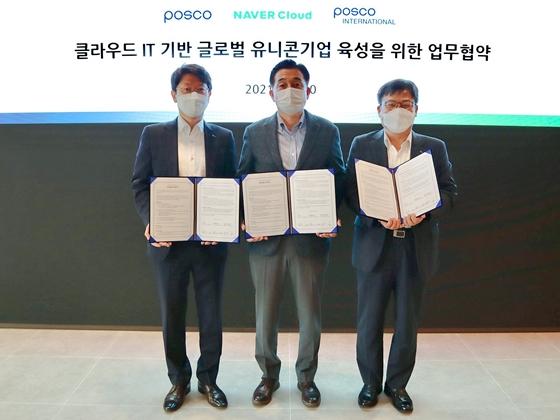 포스코그룹이 클라우드 IT기반 중소벤처기업 육성을 위해 네이버클라우드와 손을 잡았다. /사진=포스코