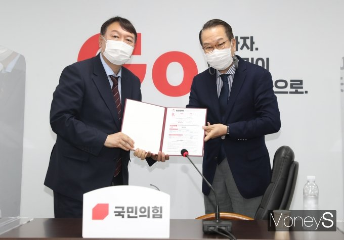 [머니S포토] 국민의힘 입당원서 제출한 윤석열