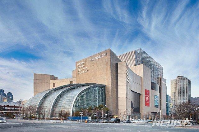 신세계백화점 센텀시티서 또다시 확진자 발생…방문자만 1600여명
