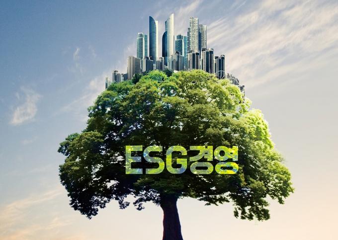 [고수칼럼] ESG가 대세… 착한 투자 어떠세요?