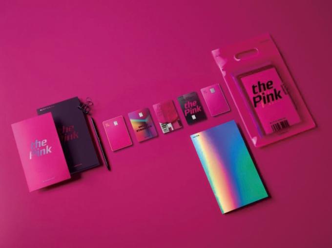 현대카드 '더 핑크'/사진=현대카드