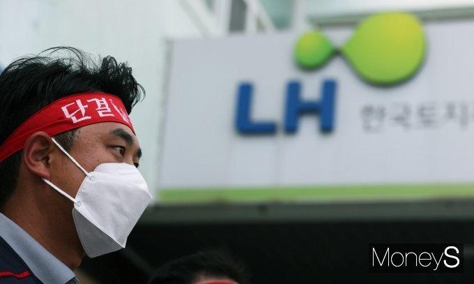 [머니S포토] LH 조직개편·분리안 등 개혁안 반대하는 노조원