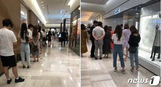 서울 신세계백화점 강남점 명품 매장 앞에서 사람들이 줄을 서서 기다리고 있다./사진제공=뉴스1