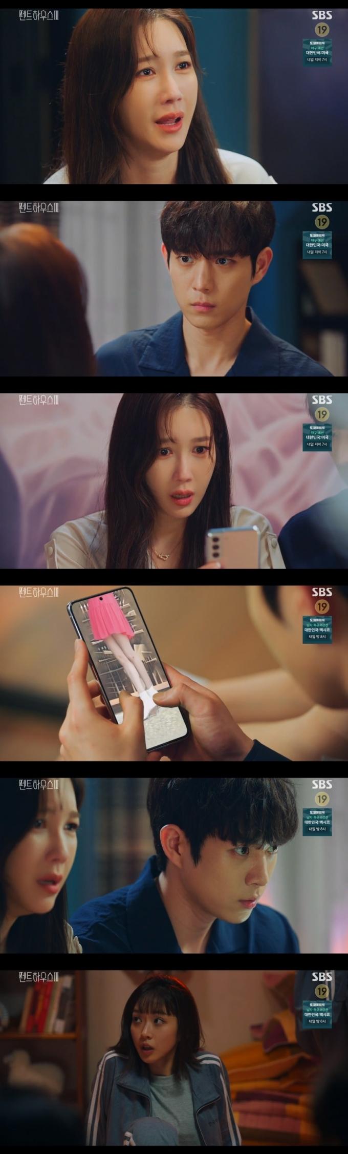 SBS '펜트하우스3' 캡처 © 뉴스1