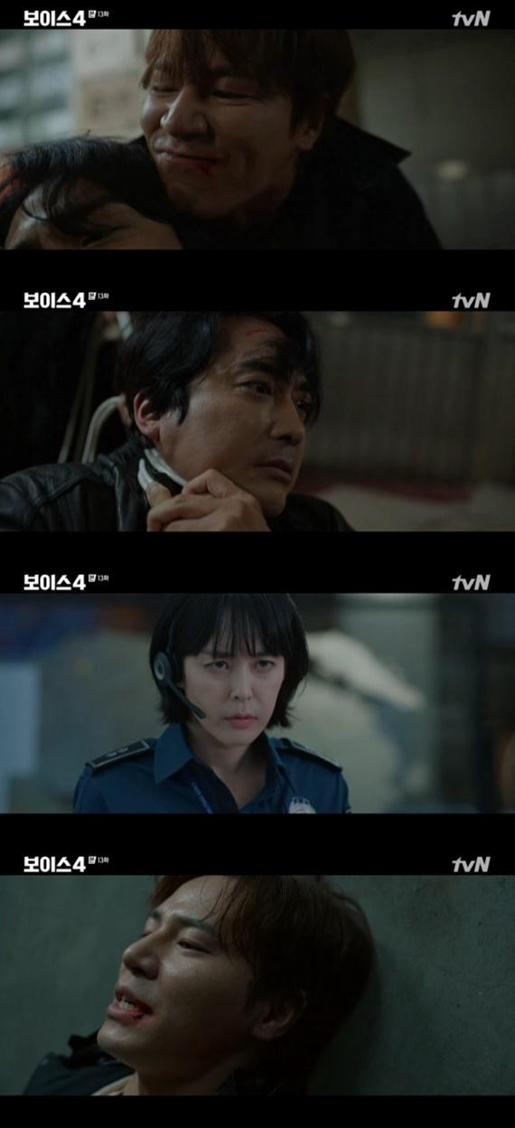 tvN '보이스 시즌4' © 뉴스1