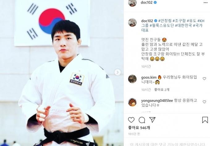DJ DOC 김창열이 이하늘과 불화 이후 오랜만에 SNS 피드를 남기며 심경을 전했다.  /사진=김창열 공식 인스타그램 갈무리