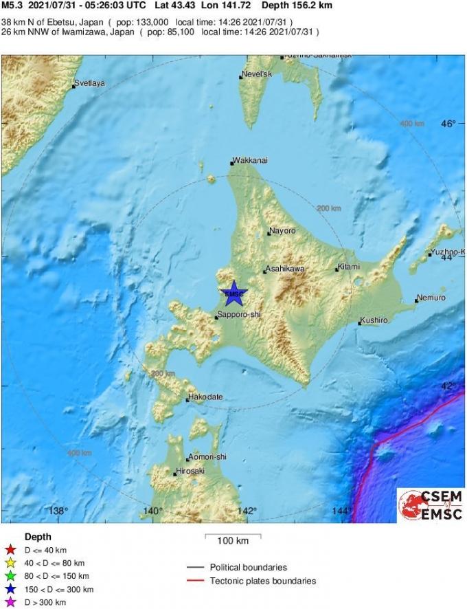 지진 발생 위치 (유럽지중해지진센터 홈페이지 갈무리) © 뉴스1
