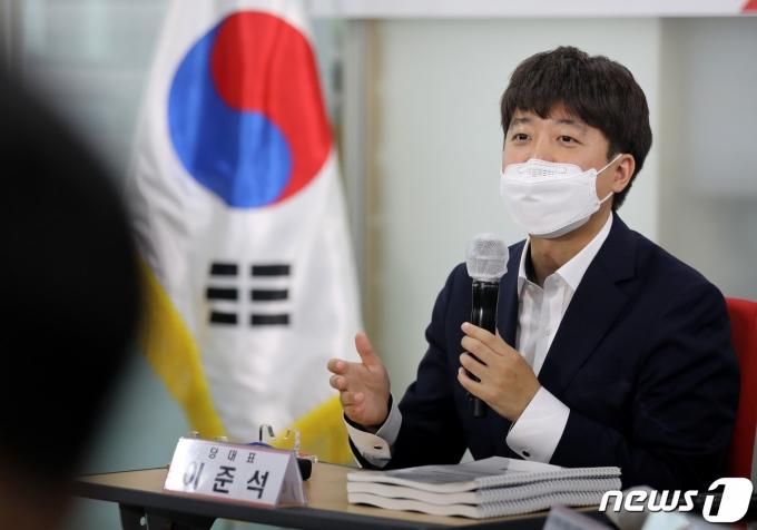 이준석 국민의힘 대표 © News1 이동해 기자
