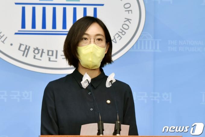 장혜영 정의당 의원./뉴스1 © News1 구윤성 기자