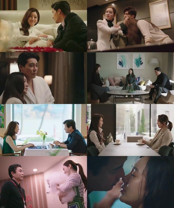 TV조선 '결혼작사 이혼작곡2' © 뉴스1