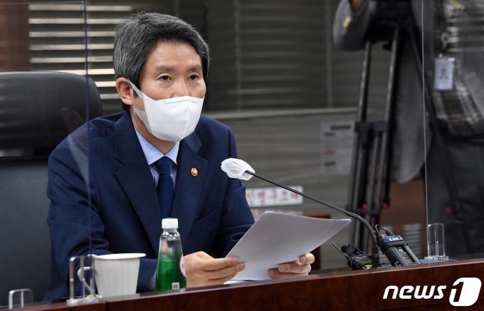 이인영 통일부 장관. 2021.7.30/뉴스1 © News1 박정호 기자
