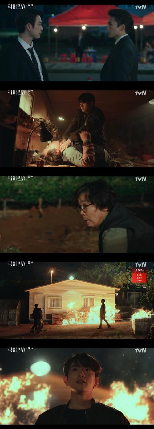 tvN '악마판사' 방송 화면 캡처 © 뉴스1