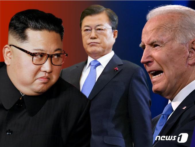 김정은 북한 조선노동당 총비서와 문재인 대통령, 조 바이든 미국 대통령(왼쪽부터). © News1 DB
