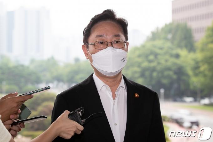 박범계 법무부 장관./뉴스1 © News1 유승관 기자