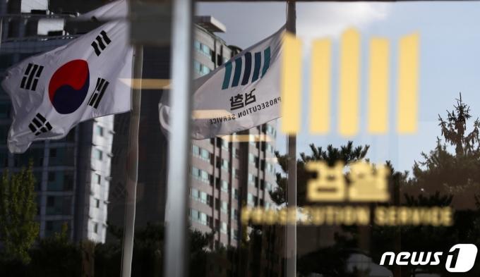 서울 서초구 서울중앙지검. 2019.10.15/뉴스1 © News1 이승배 기자
