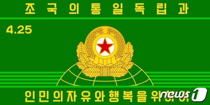 북한 조선인민군 전략군기 <자료사진> © 뉴스1