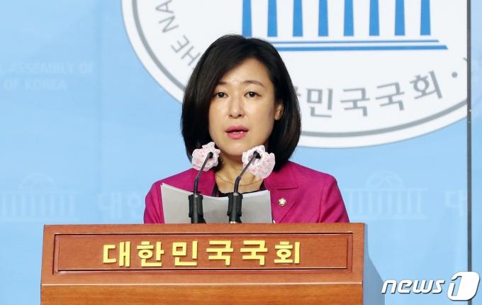 황보승희 국민의힘 수석대변인. 2020.9.11/뉴스1 © News1 이동해 기자