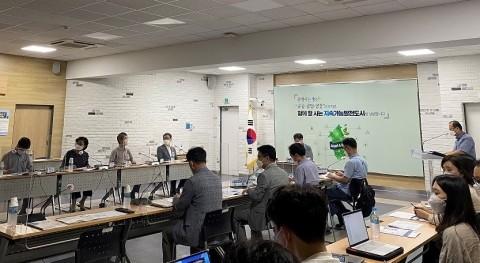 광명시(시장 박승원)는 지난 7월 30일 시청 중회의실에서 '데이터 기본계획 수립 용역' 착수보고회를 개최했다고 1일 밝혔다. / 사진제공=광명시