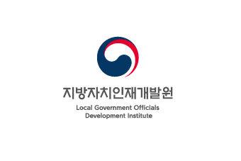 지방자치인재개발원 로고.© 뉴스1