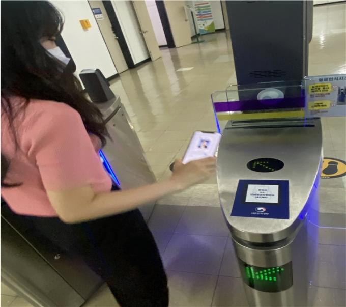 모바일 공무원증을 활용해 정부청사 보안게이트를 출입하는 모습.(행정안전부 제공)© 뉴스1