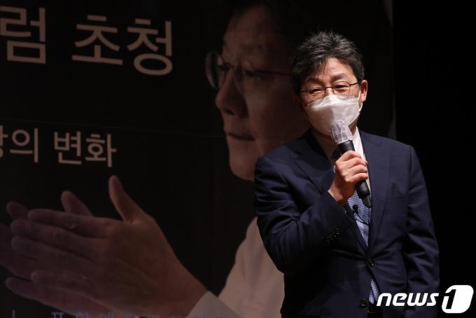 유승민 전 국회의원(현 국민의힘).2021.7.4/뉴스1 © News1 최창호 기자