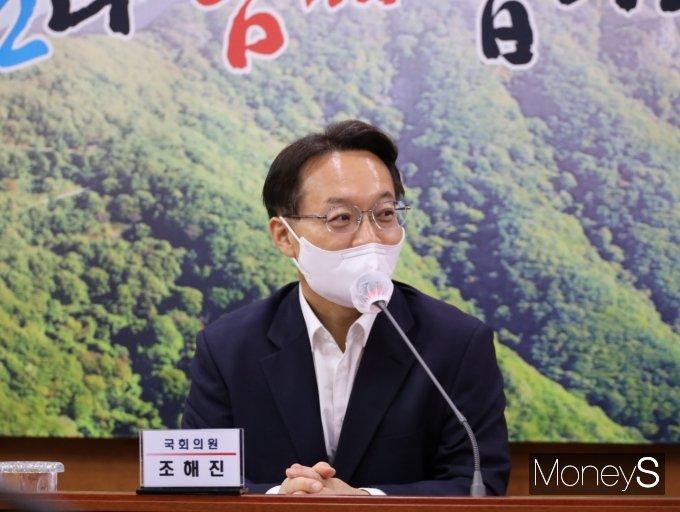 국민의힘 조해진 의원은 지난달 31일 의령군청 2층 소회의실에서 정책간담회를 가졌다./사진=머니S 임승제 기자.