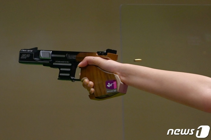 2020 도쿄 올림픽 권총. © AFP=뉴스1